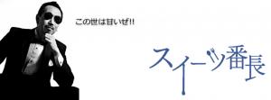 スクリーンショット 2014-11-07 16.59.52