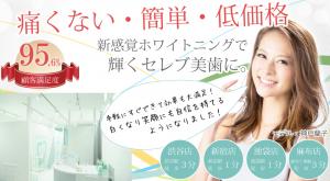 スクリーンショット 2014-11-09 16.04.00