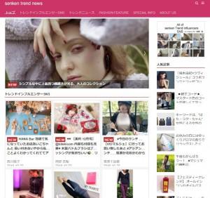 senken_top_1